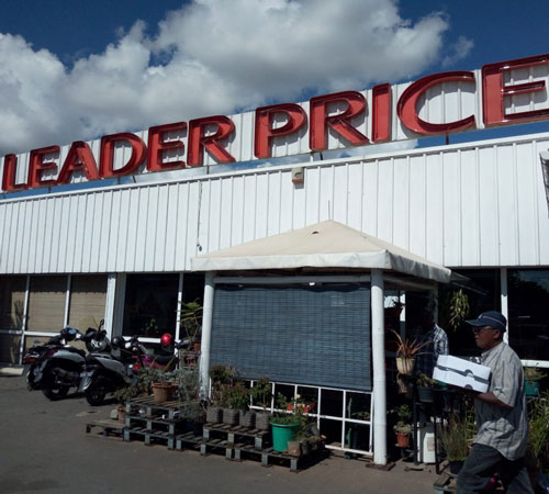 Leader Price Madagascar Bon d'achat