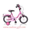 Vélo enfant livraison à domicile Madagascar